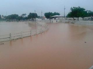 Chuva supera a média histórica em 21 dias na BA; Chapada se destaca